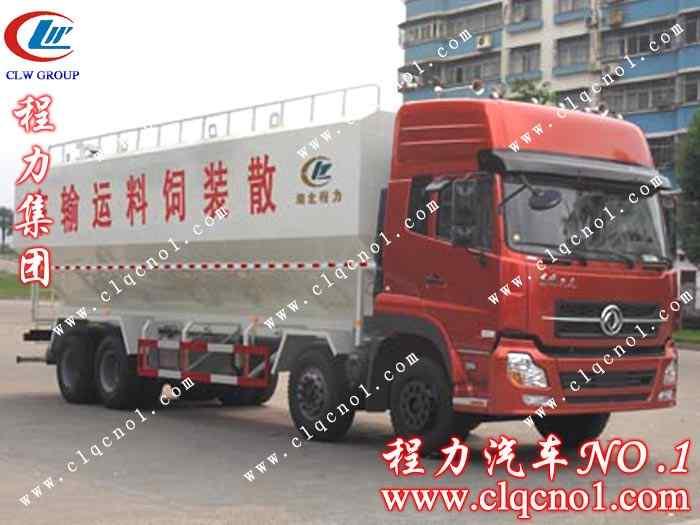 东风天龙前四后八散装饲料运输车(国五)