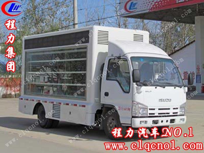 凯马广告宣传车(国五)