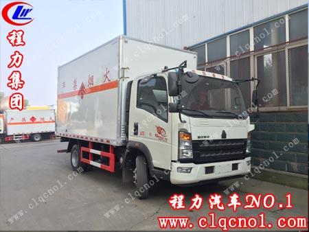 豪沃牌易燃气体厢式运输车(国五)