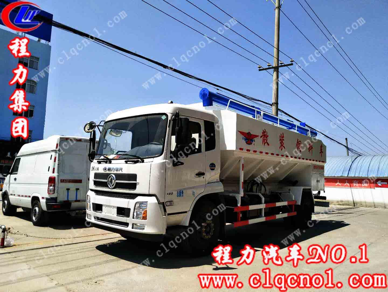 东风天锦散装饲料运输车(国五)