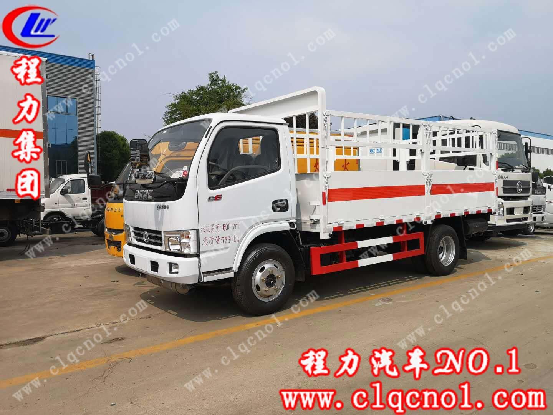 程力集团东风小多利卡气瓶运输车(国五)