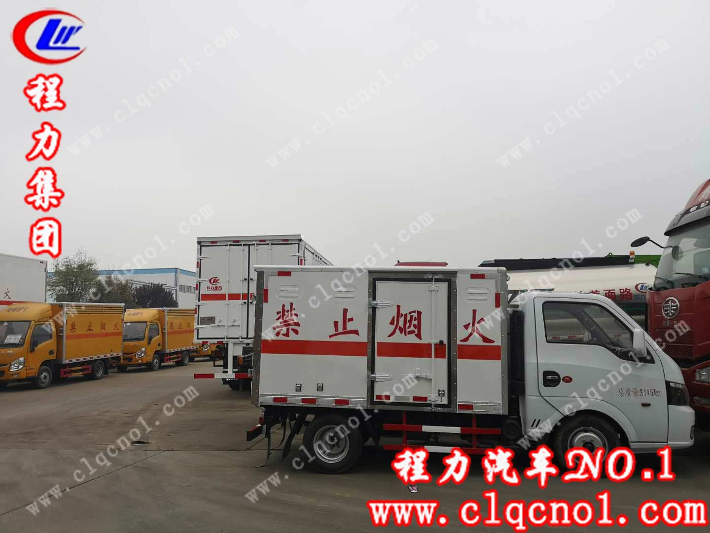 程力集团东风途逸易燃气体厢式运输车(国五)