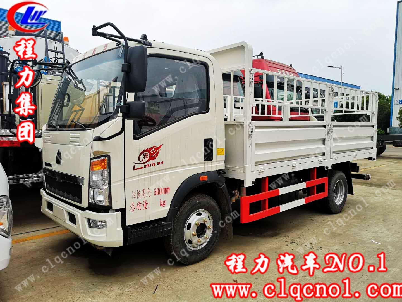 程力集团重汽豪沃气瓶运输车(国五)