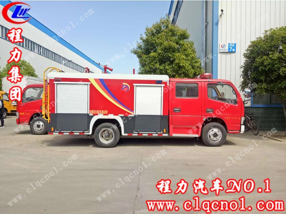 东风凯普特双排水罐消防车 (国五)