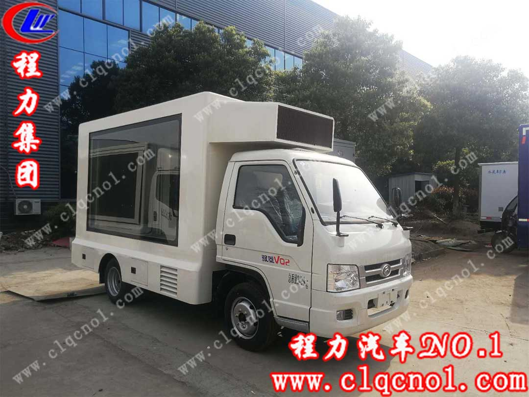 福田驭菱VQ2广告宣传车(国五)