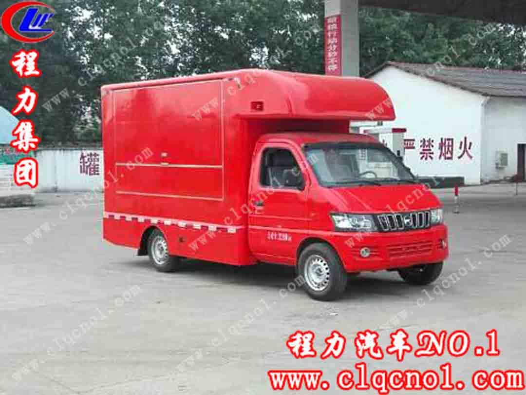 凯马移动售货车(国五)