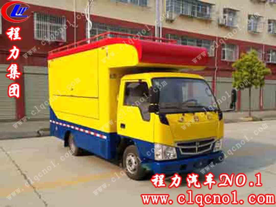 金杯售货车(国五)