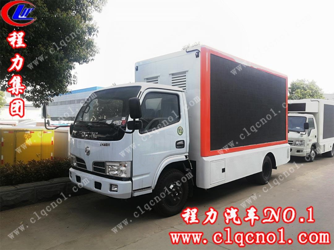东风福瑞卡广告宣传车(国五)