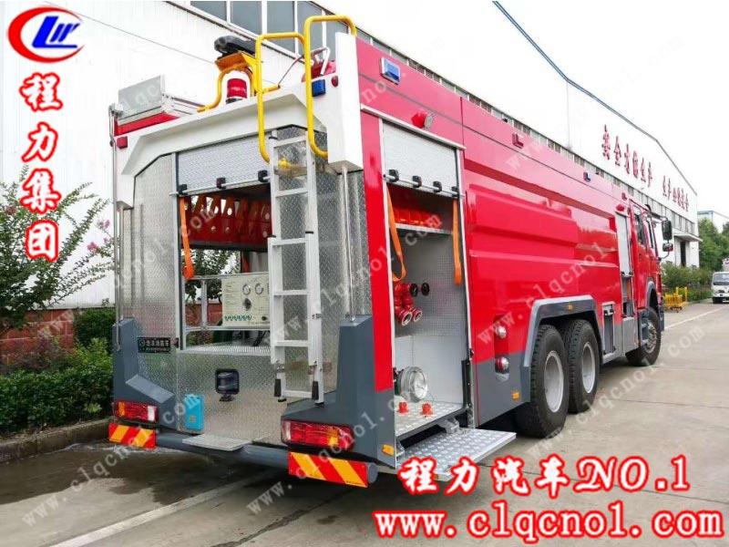 重汽后双桥16吨水罐泡沫消防车