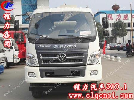福田瑞沃混凝土搅拌运输车(4立方)(国五)
