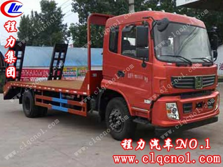 凌河平板运输车(国五)