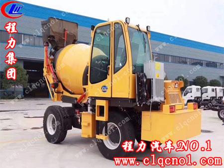 程力集团自主研发的自上料搅拌运输车