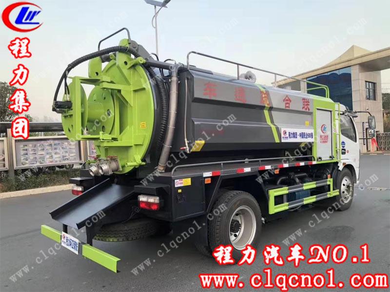 程力集团东风多利卡国六清洗吸污车