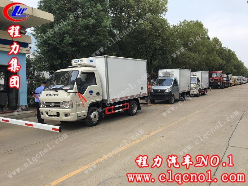 2019/10/08 西昌凉山高总在湖北程力集团订购了三台蓝牌冷藏车,单号80107/80109