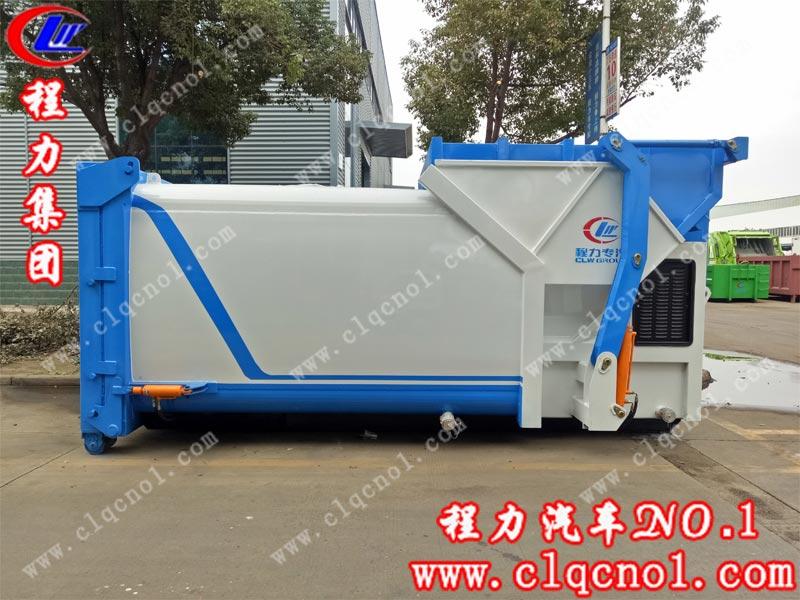 程力集团移动压缩垃圾箱,一键操作,环保高效