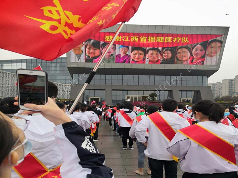 """随州人民热烈欢送江西援随""""逆行者""""胜利回家——程力集团为您报道"""