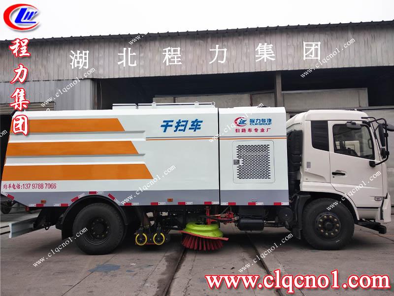 程力集团,兜风于东风天锦多功能干扫车