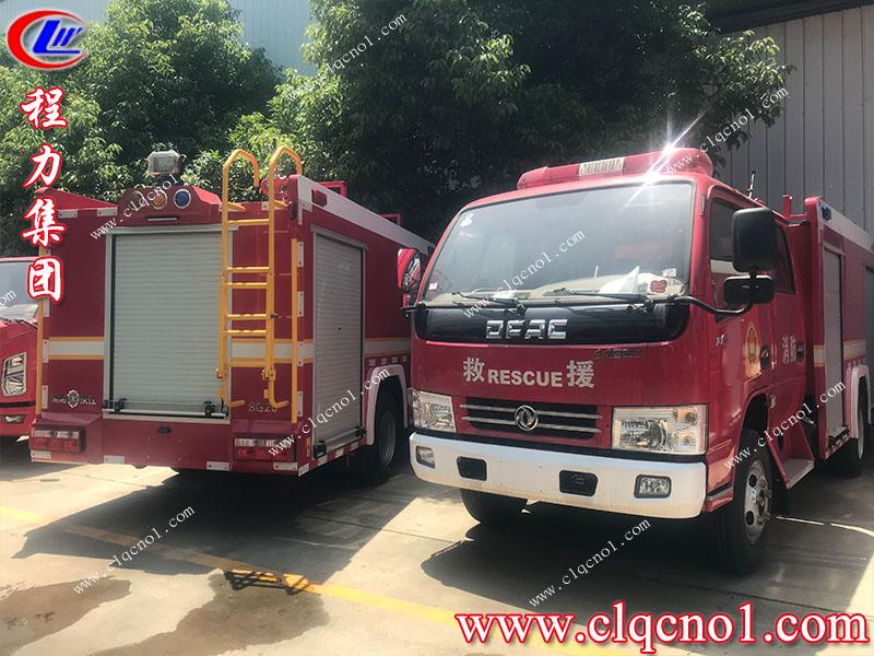 程力集团水罐消防车与消防洒水车有什么区别?