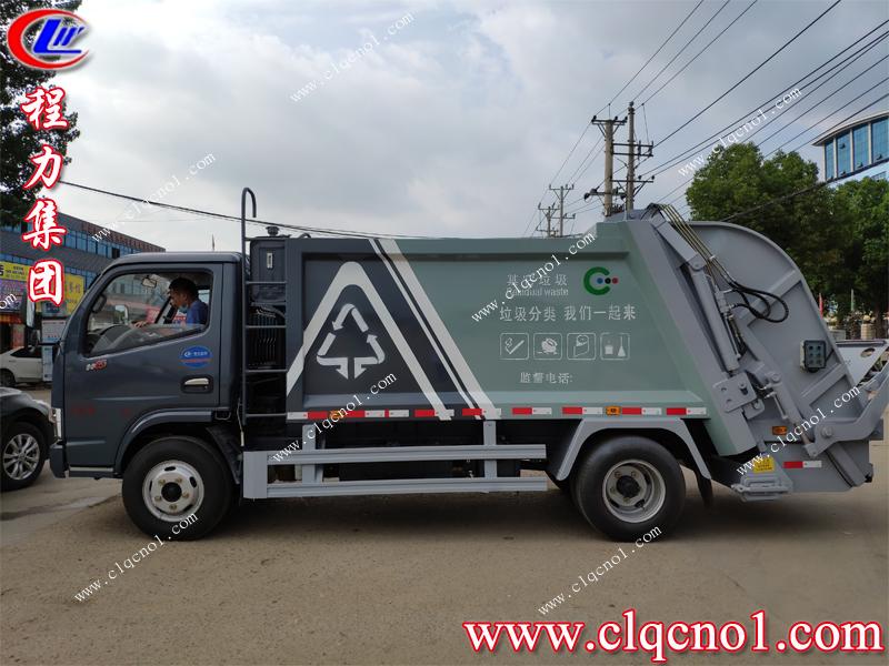 程力集团压缩垃圾车