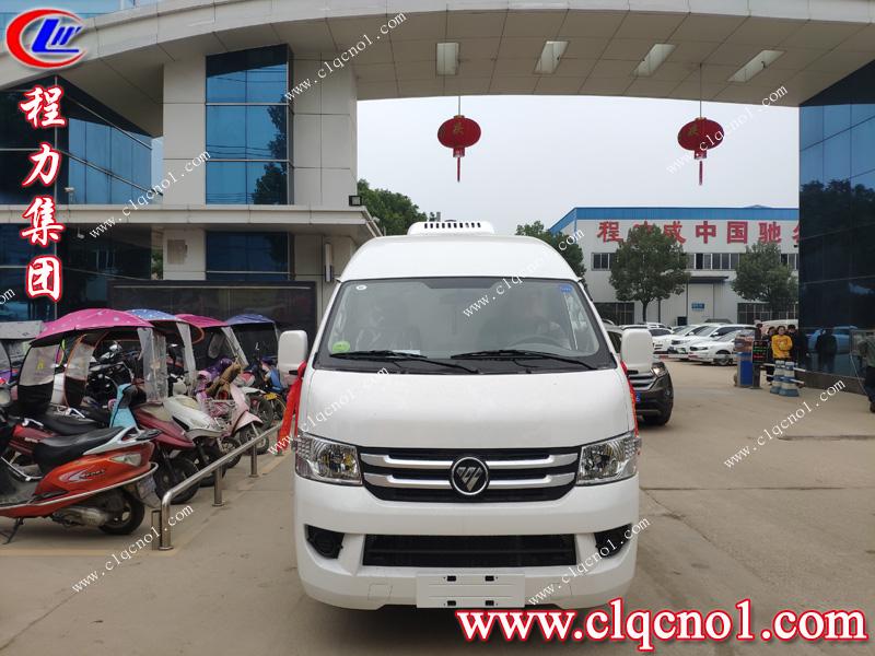 程力集团福田风景G7冷藏车发车新疆,助力当地药业运输和发展