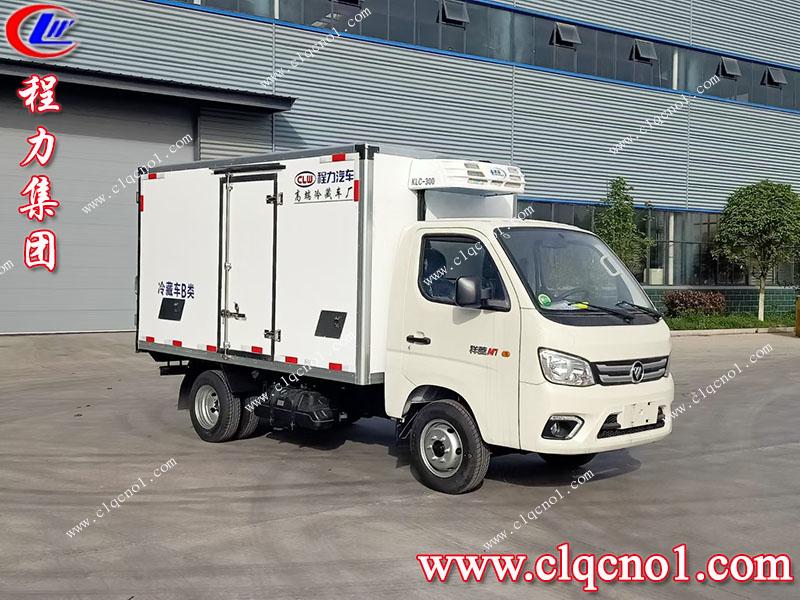 体积不大,功能齐全的冷藏车就选程力集团福田祥菱M1冷藏车