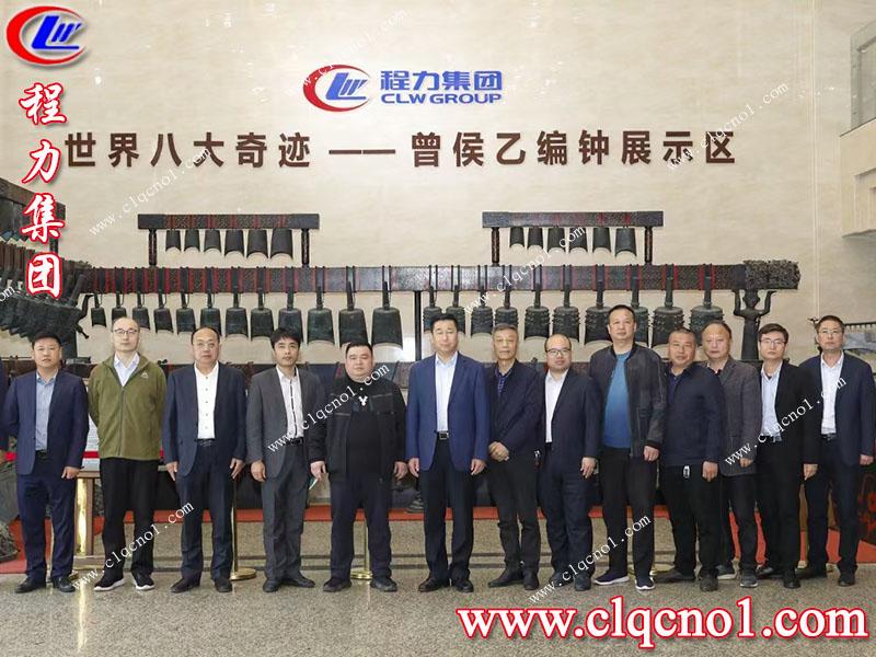 新品质、新合作、新跨越——程力集团与陕汽商用车强强联手