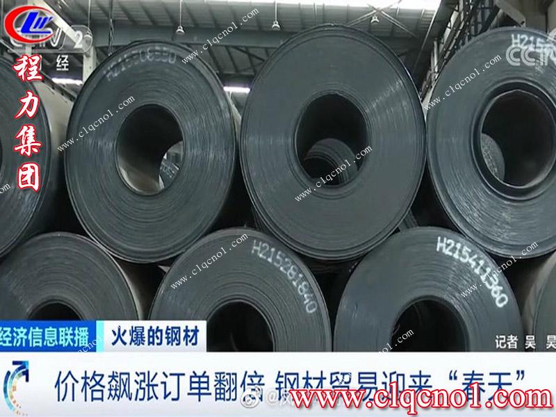 """钢材价格飙涨订单翻倍,钢材贸易市场迎来""""春天"""""""