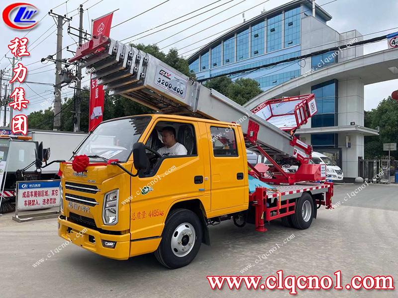 搬家、高空运输首选程力集团高空云梯搬家车,安全可靠又放心!