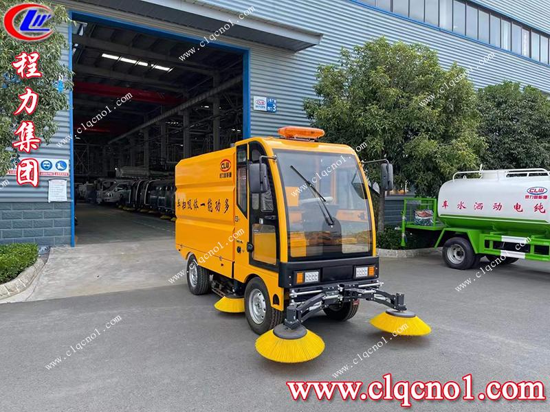程力集团吸扫一体的扫路车,更高程度保证驾驶员安全工作!